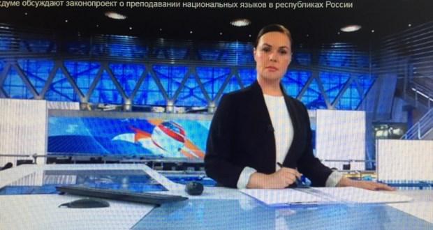 РФ телевидениесенең Беренче каналында милли телләр мәсьәләсен тикшергәндә җибәрелгән җиде хата турында