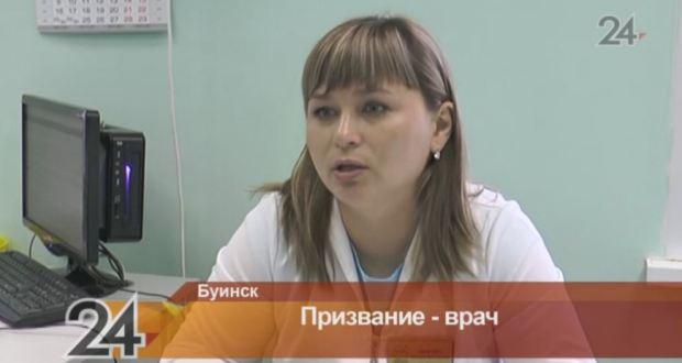 Врач из Буинска выучила татарский язык, чтобы лучше понимать пациентов