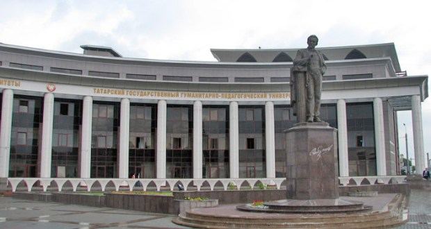 В КФУ открылись пять направлений по подготовке педагогических кадров для национальной системы образования
