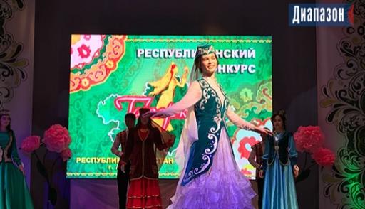 Казахстанның «Татар кызы» бәйгесе җиңүчесе билгеле