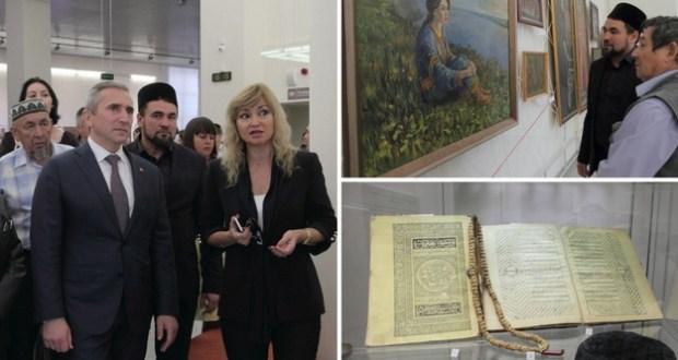 В Тюмени открылась татарская выставка «Бейрем: реликвии и традиции»