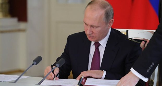 Russian President Vladimir Putin signed the law on the study of native languages  August 04, 2018