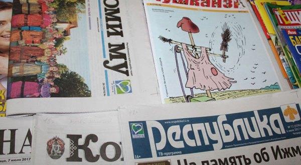 В Казани пройдет форум национальных и региональных СМИ