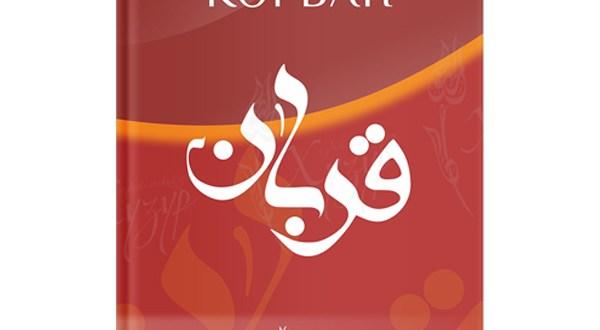 """Publishing House """"Khuzur"""" published the book """"Kurban"""""""