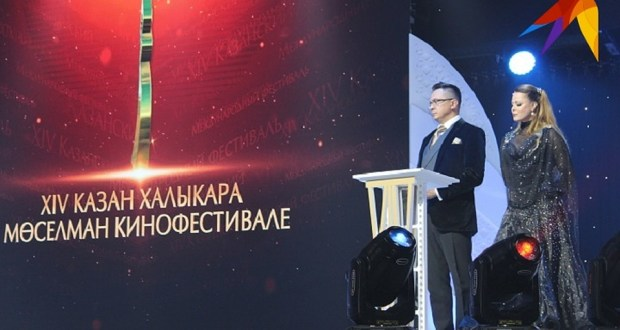 Фестиваль мусульманского кино-2018 открылся в Казани