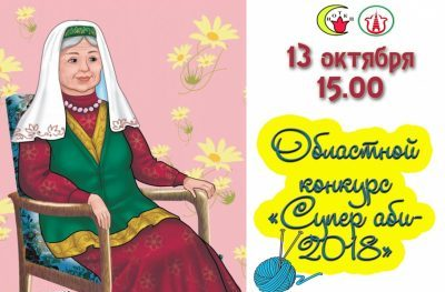 «Супербабушку» выбрали на конкурсе талантов в Новосибирске