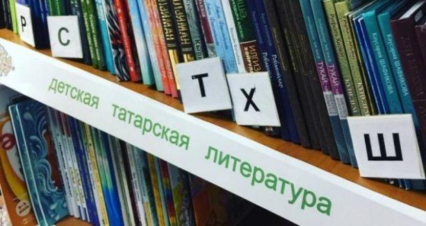 В Тюмени открылся единственный в городе фонд татарской литературы