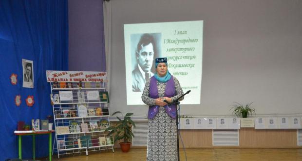 В Аксубаево прошел первый отборочный этап I Международного литературного конкурса чтецов «Джалиловские чтения»