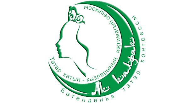 «Ак калфак» Нижегородской области на базе детского сада провела итоговое мероприятие