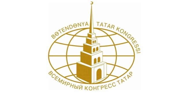 Public discussion schedule of a draft of  Strategy for  Development of the Tatar People