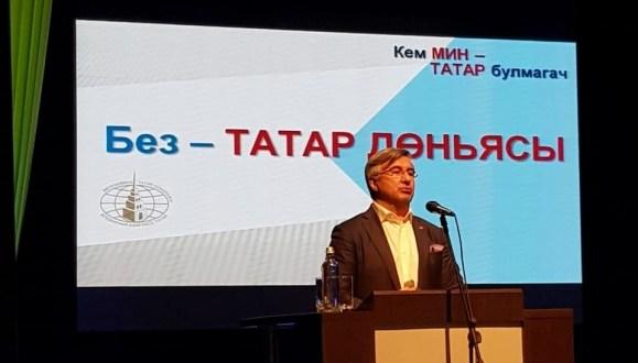 Без һәр эшне «Мин — татар» дип эшләргә тиеш.