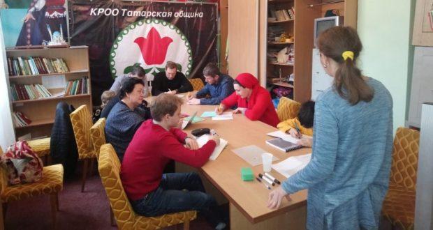 В Краснодаре открыты две новые группы по татарскому и арабскому языкам.
