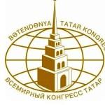 Татар конгрессы театр режиссерлыгы буенча мастер-класс уздыра