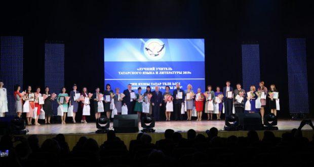 Иң яхшы татар теле һәм әдәбияты укытучылары