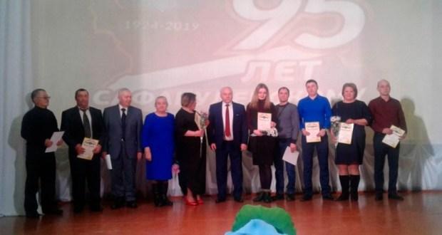 Сафакулевскому району Курганской области — 95 лет