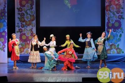 В столице Прикамья выберут самую красивую татарочку