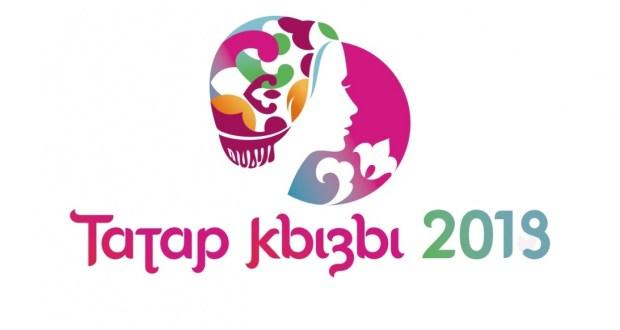 Астанада «Татар кызы-2019″ны онлайн сайлыйлар
