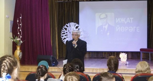 В Тобольске почтили память основоположника прозы сибирских татар