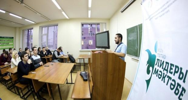 В Самарской области пройдет первая региональная Школа лидеров татарской молодежи