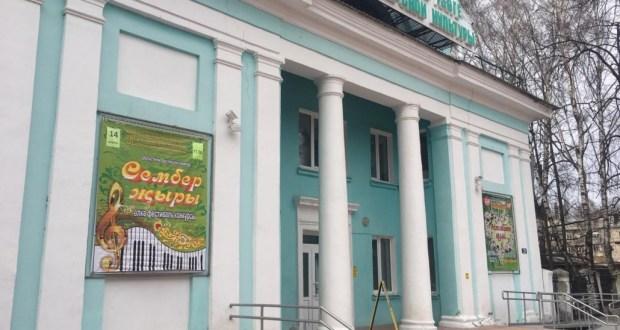 Ульяновск өлкәсендә «Сембер җыры» конкурсы узды