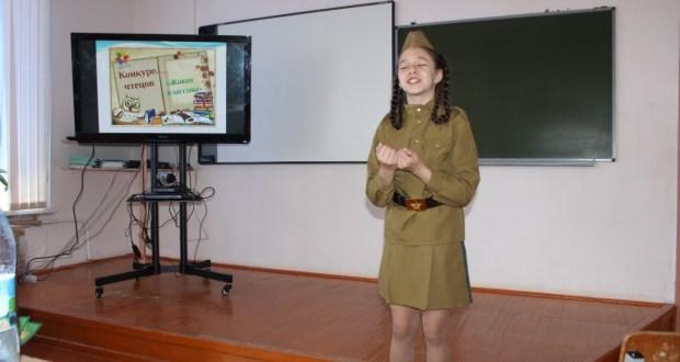 В Свердловской области прошел конкурс чтецов произведений татарских поэтов и писателей «Живая классика»
