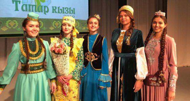 Арчада «Татар кызы — 2019» зональ бәйгесе узды