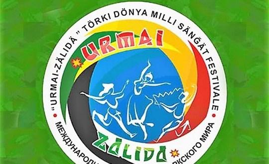 В Чувашии пройдет VII международный фестиваль «URMAI-ZALIDA»