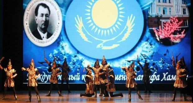 ІІІ Международный  конкурс имени Латифа Хамиди