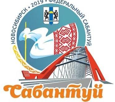 На Михайловской набережной Новосибирска начали строить Татарское подворье