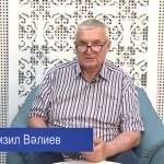 ВИДЕО: Милли мираска лаеклы варислар бармы?