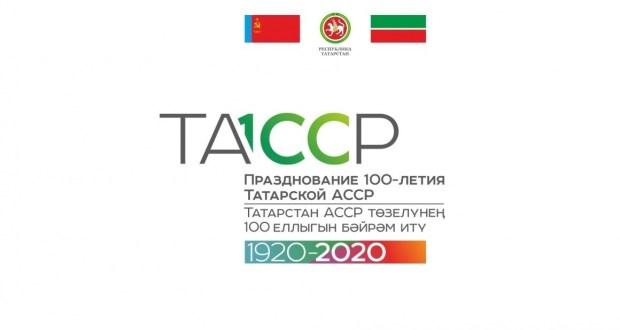 100 интервью к 100-летию ТАССР!