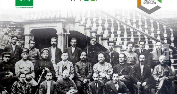 Кто сыграл главную роль в создании ТАССР?