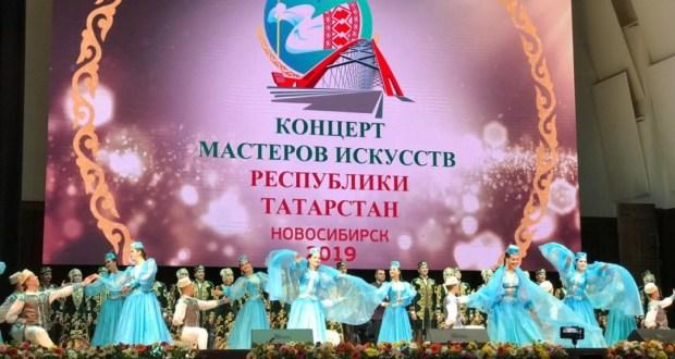 В Новосибирске прошел концерт мастеров искусств Татарстана приуроченный к началу празднования XIX Федерального Сабантуя