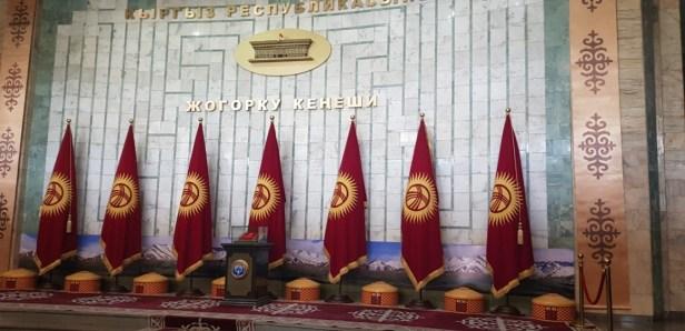 киргизия3