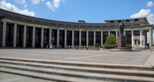 КФУның татар бүлеге юнәлешенә укырга керү өчен гаризалар кабул итү көне билгеле