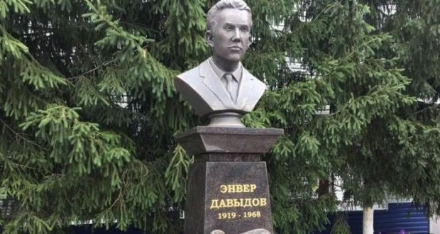 During Sabantuy in Kamyshla, a bust to the poet Enver Davydov unveiled
