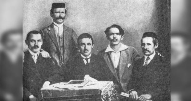 Зариф  Бәшири  – Капалда