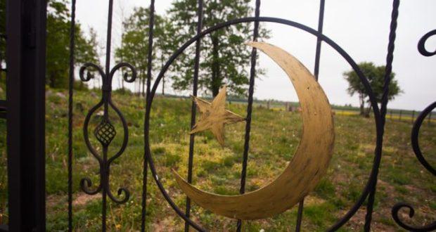 Помнит только кладбище. Как исчезла самая старая татарская деревня в Беларуси