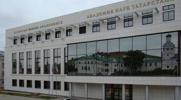 Этнорелигиозная идентичность татарского народа