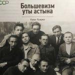 ВИДЕО: Татар журналистларның барабаннары яңгырда чыланмаганмы?