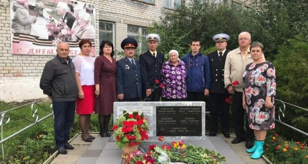 Памяти подводника Рашида Аряпова