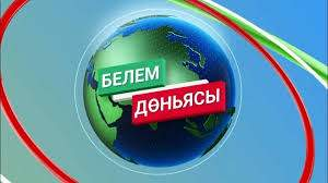 A new TV program designed to preserve languages began to be released in Tatarstan
