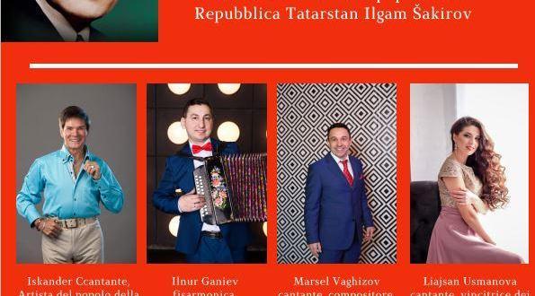 В Италии состоится шестой фестиваль татарской культуры