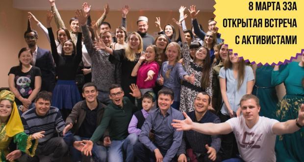 «Землячество татар» г. Екатеринбурга проводит открытое собрание