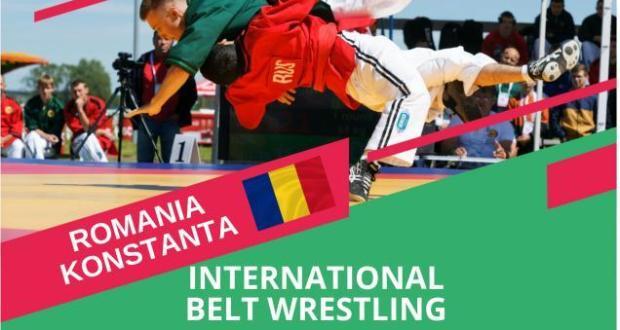 В Румынии пройдут международные соревнования по поясной борьбе корэш