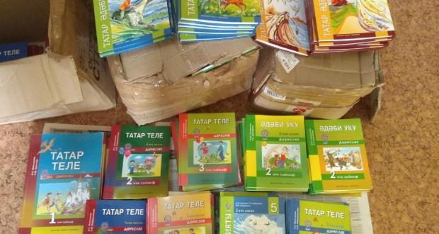 Татарстан обеспечил учебниками татарского языка школы Омской области