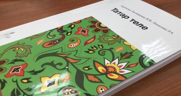 ДУМ РТ объявляет набор слушателей на примечетские курсы по изучению татарского языка
