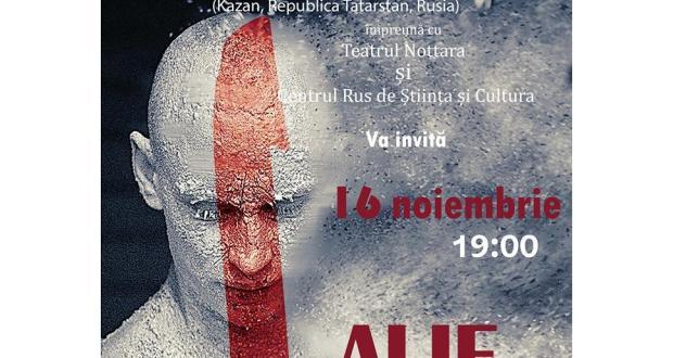 «Алиф» и выставка Радика Мусина: Дни Татарстана пройдут в Румынии