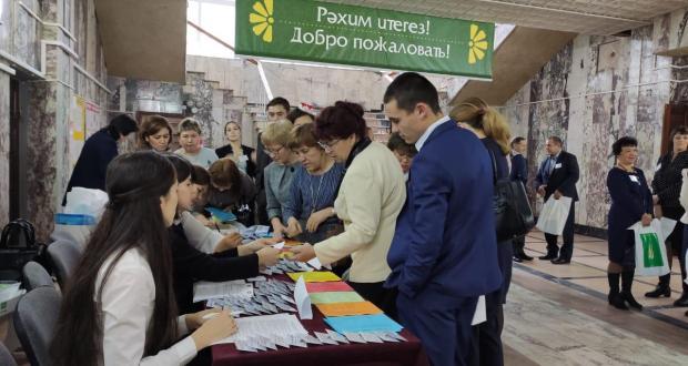 В селе Барда Пермского края прошла конференция по совершенствованию изучения татарского языка