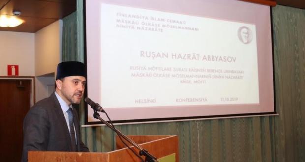 Мусульмане России и Финляндии провели конференцию в честь 160-летия Ризаэтдина Фахретдина